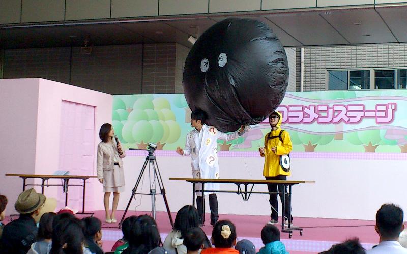 大科学実験ショー