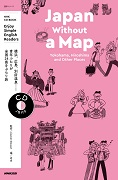 Enjoy Simple English Readers Japan Without a Map~Yokohama,Hiroshima and Other Places