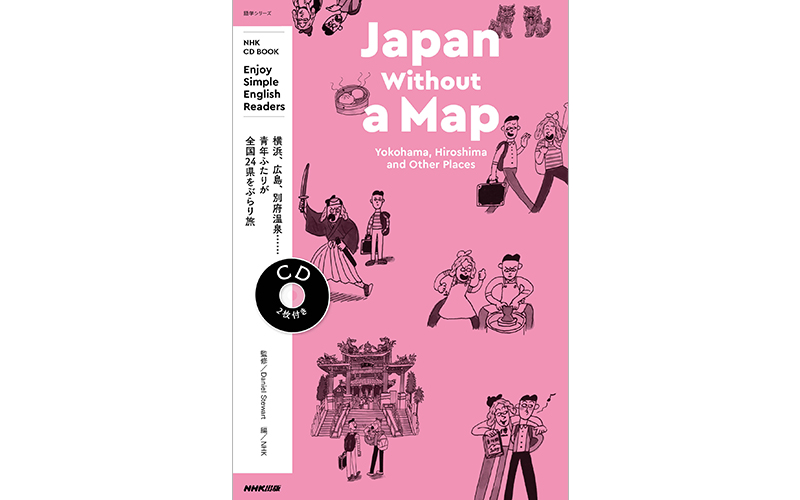 Enjoy Simple English Readers Japan Without a Map