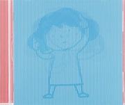 あたりまえつこのうた(CD)