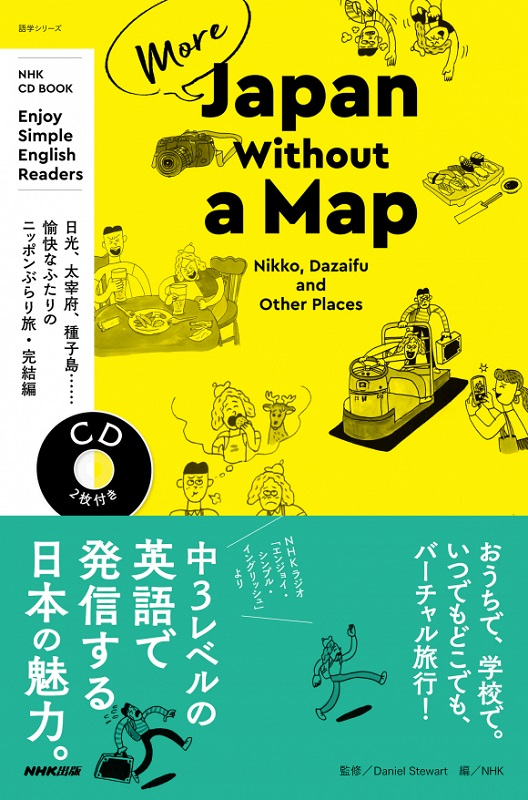 Enjoy Simple English Readers More Japan Without a Map ~Nikko, Dazaifu and Other Places
