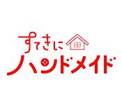 すてきにハンドメイド 特別講座 パンツづくりに挑戦!